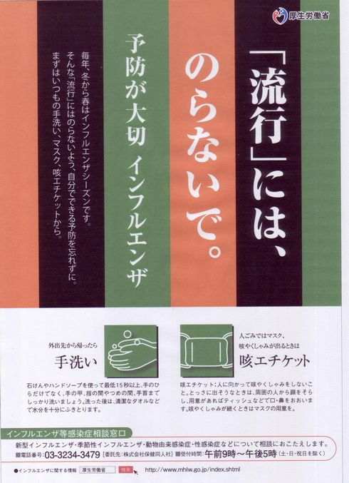 poster001.JPG